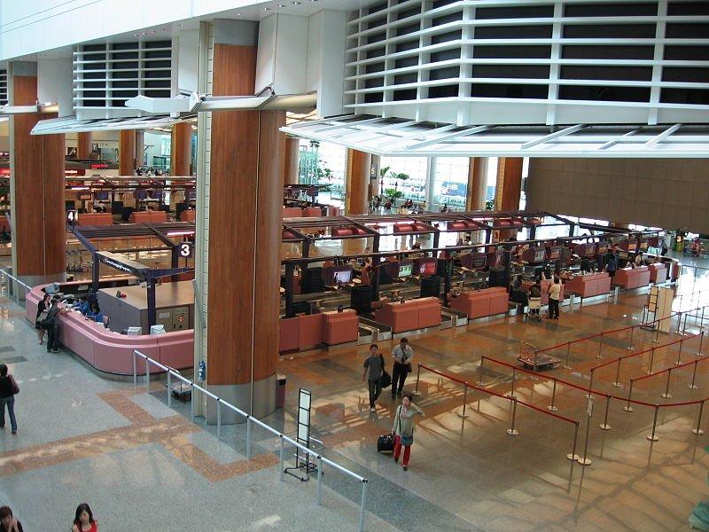 Aeroporto de Changi - Singapura
