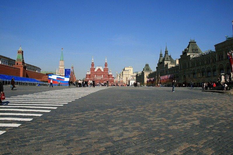 Como ir do aeroporto para o centro de Moscovo